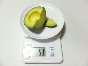 avocado-100kcal