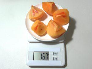 persimmon-100kcal