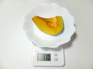 pumpkins-100kcal